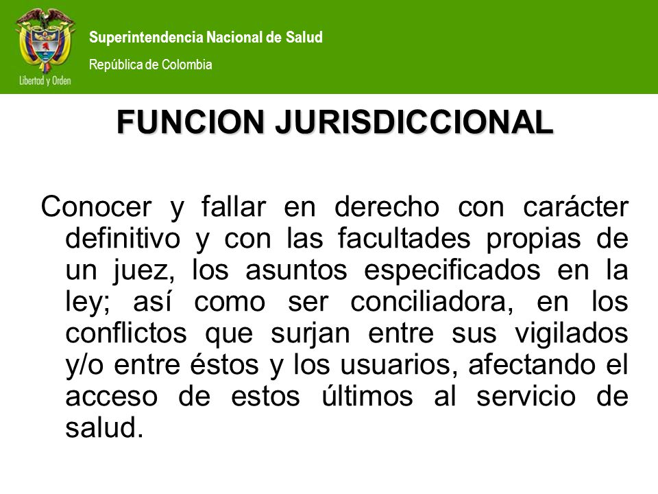 FUNCION JURISDICCIONAL