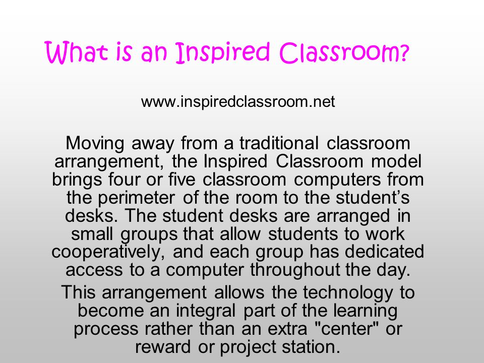 What is an Inspired Classroom