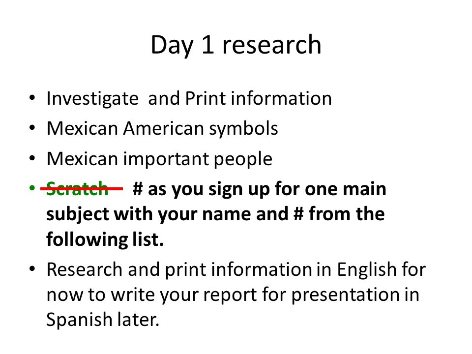 Day 1 research Investigate and Print information