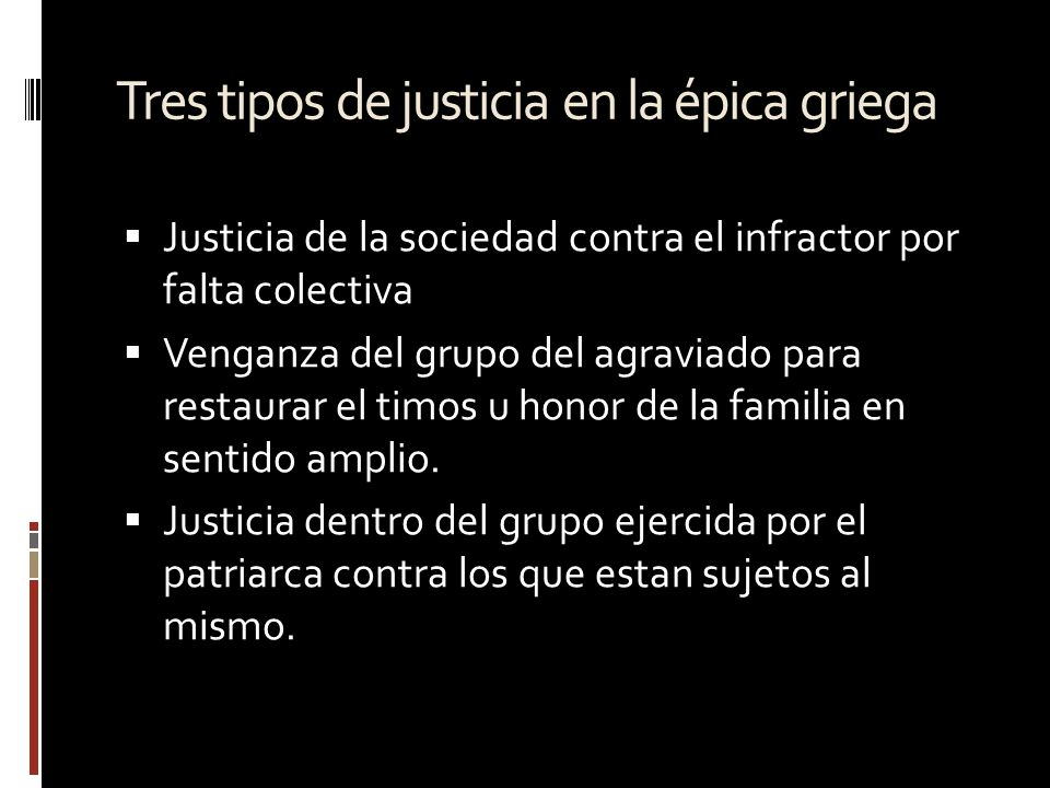 Tres tipos de justicia en la épica griega