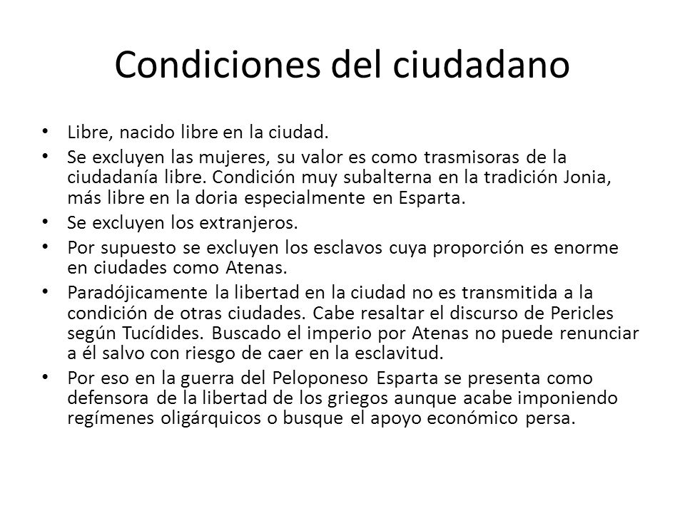Condiciones del ciudadano