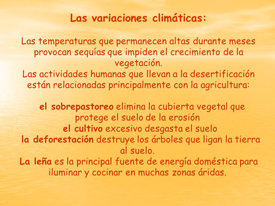 Las variaciones climáticas: