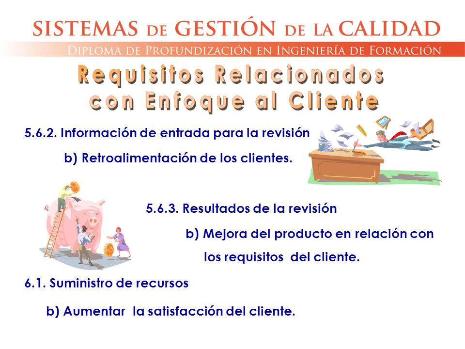 Requisitos Relacionados
