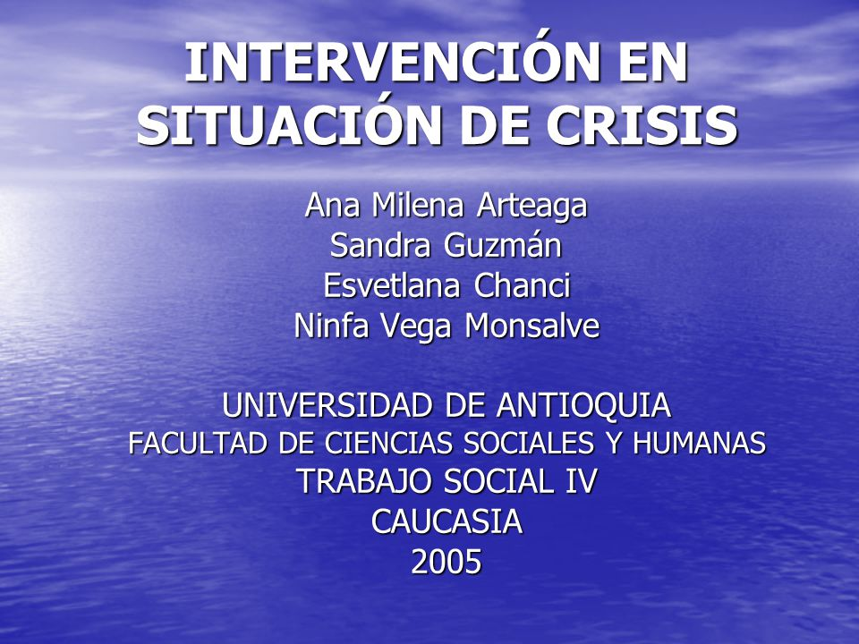 INTERVENCIÓN EN SITUACIÓN DE CRISIS
