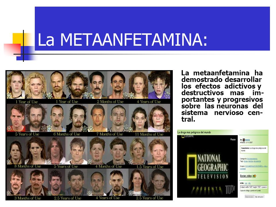 La METAANFETAMINA: