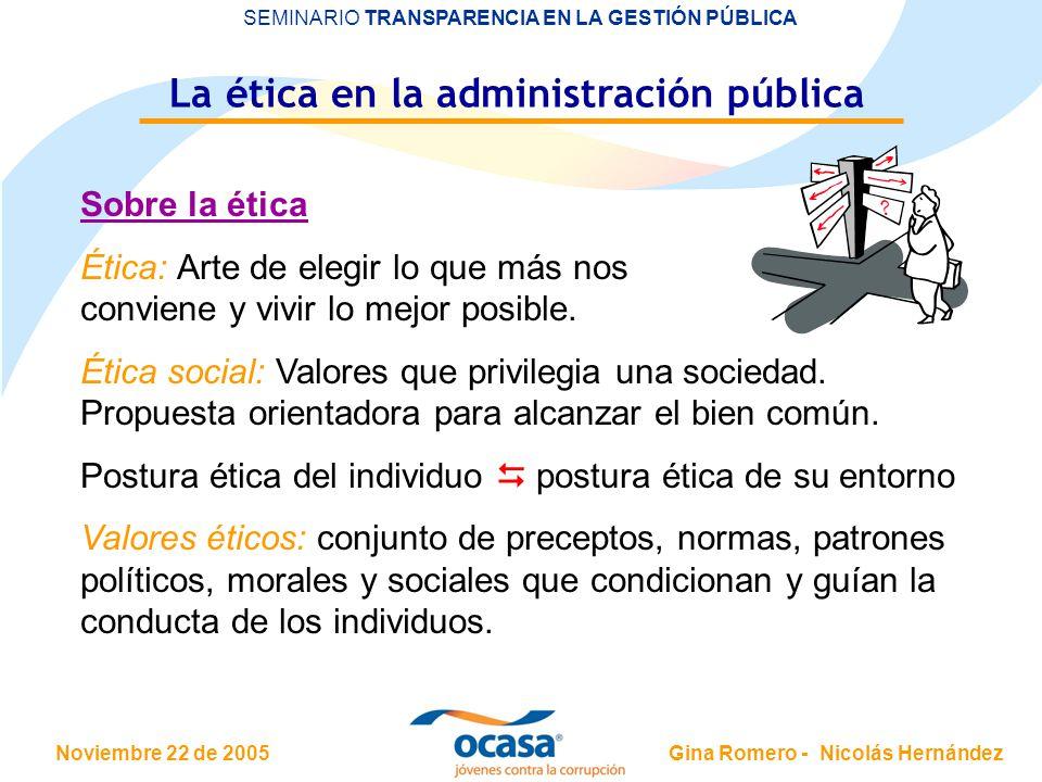 La ética en la administración pública