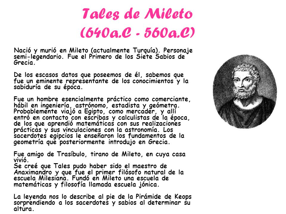 Tales de Mileto (640a.C - 560a.C)