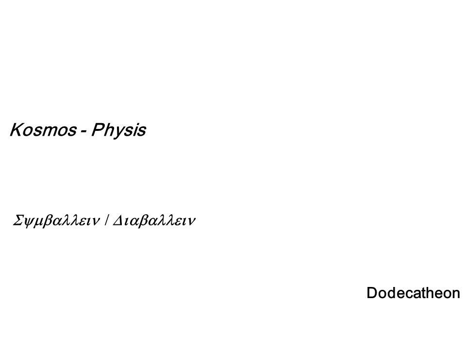 Kosmos - Physis Symballein / Diaballein Dodecatheon