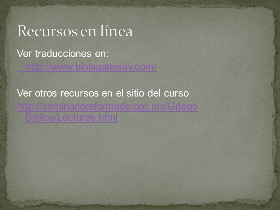Recursos en línea