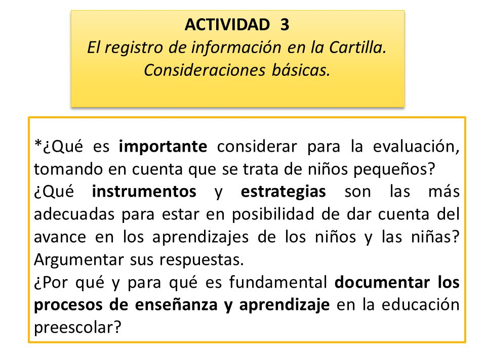 El registro de información en la Cartilla. Consideraciones básicas.
