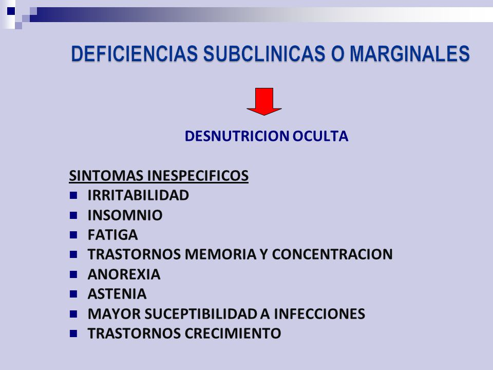 DEFICIENCIAS SUBCLINICAS O MARGINALES
