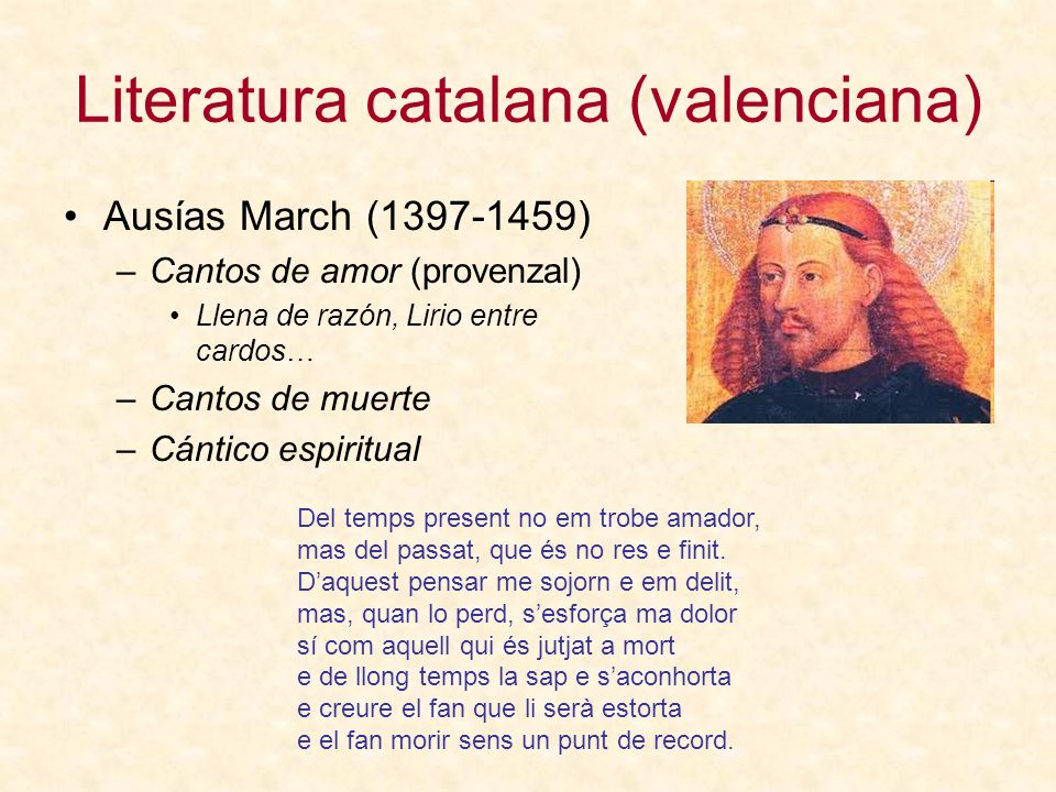 Literatura catalana (valenciana)