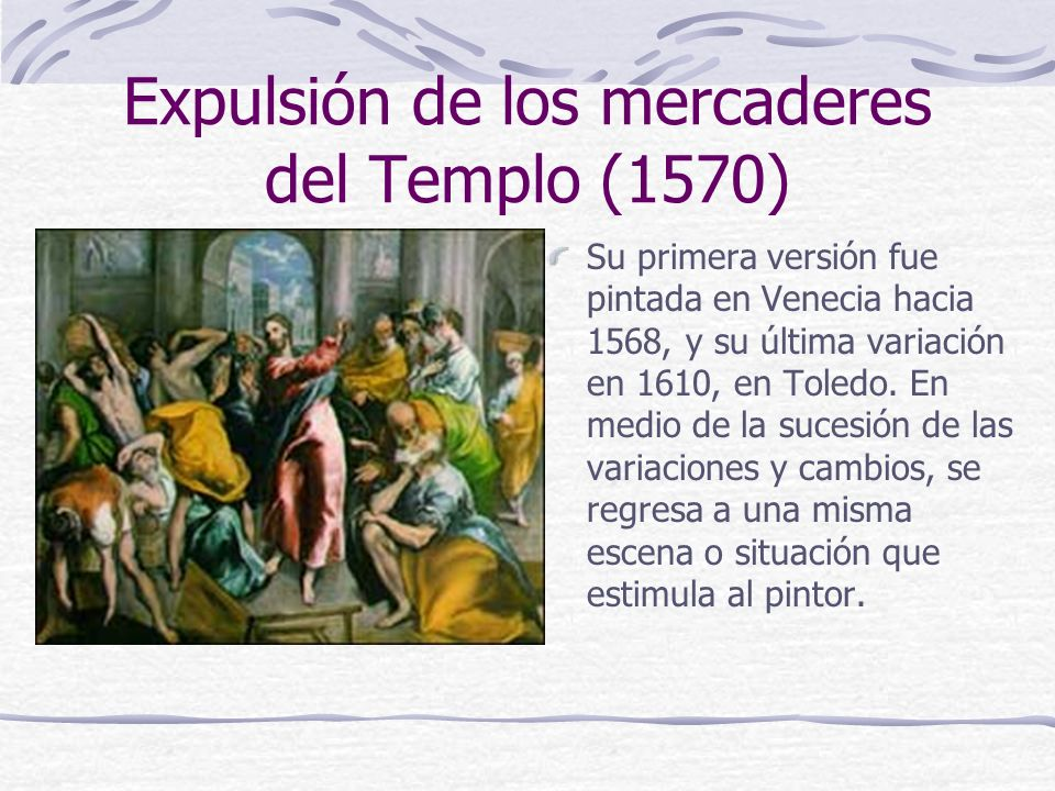 Expulsión de los mercaderes del Templo (1570)