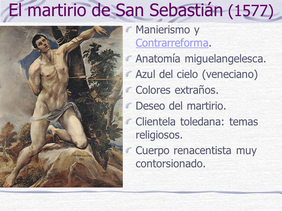 El martirio de San Sebastián (1577)