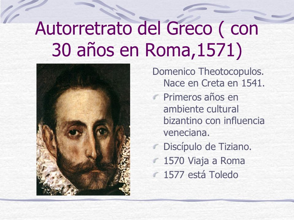Autorretrato del Greco ( con 30 años en Roma,1571)