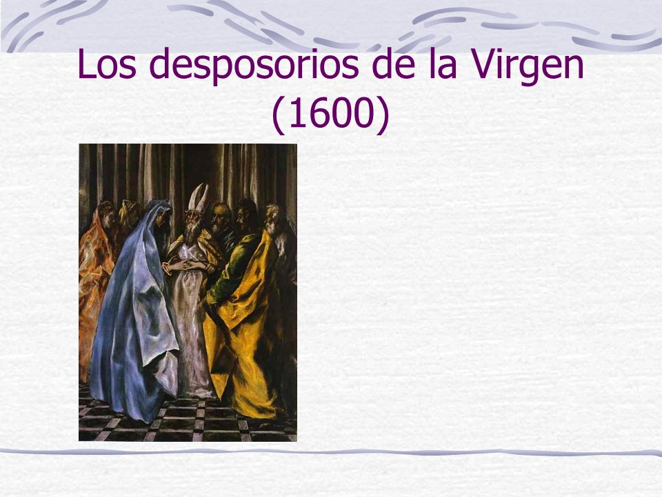 Los desposorios de la Virgen (1600)