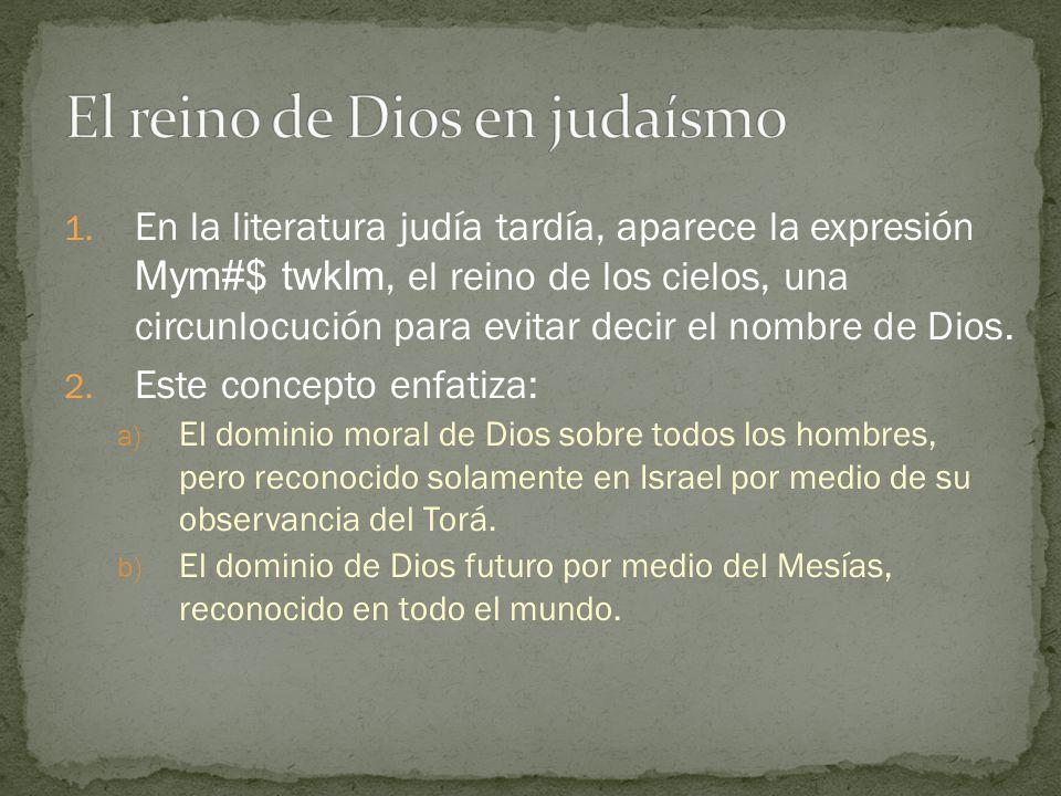 El reino de Dios en judaísmo