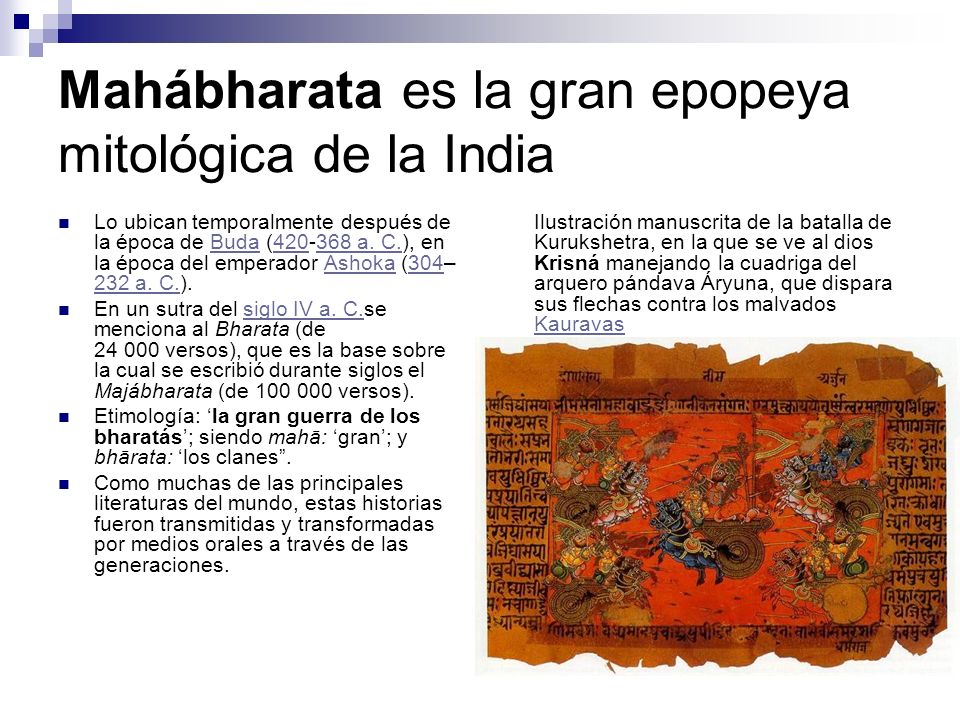 Mahábharata es la gran epopeya mitológica de la India