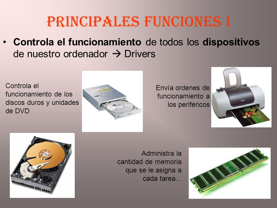 Principales funciones I