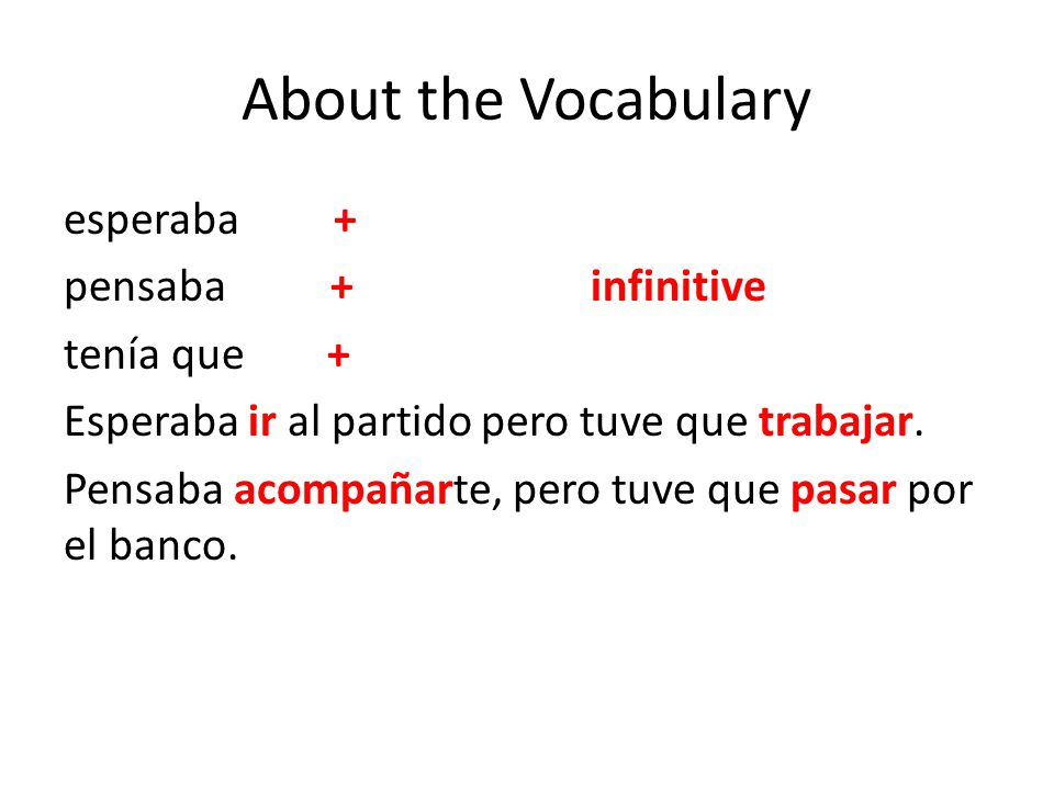 About the Vocabulary