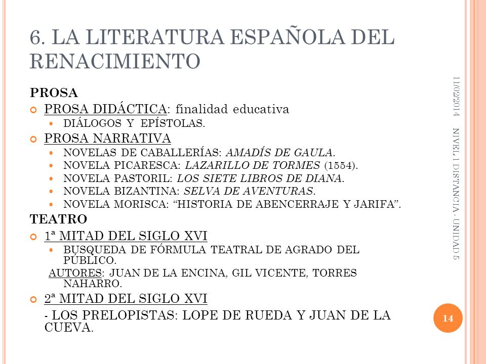 6. LA LITERATURA ESPAÑOLA DEL RENACIMIENTO