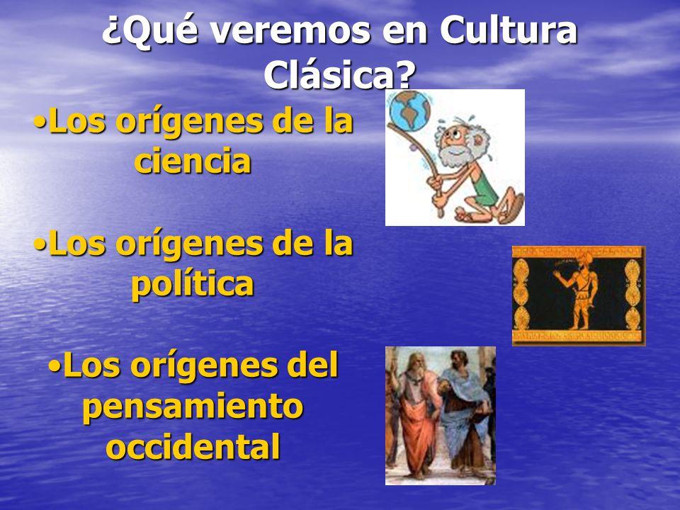 ¿Qué veremos en Cultura Clásica