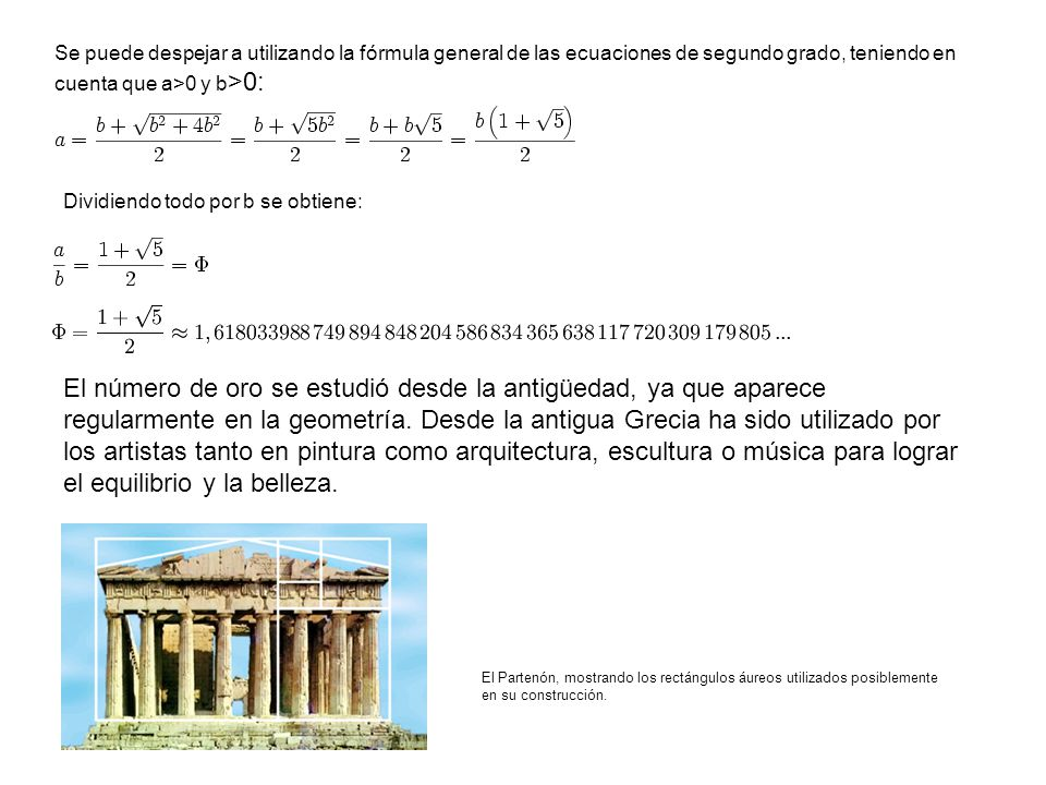 Se puede despejar a utilizando la fórmula general de las ecuaciones de segundo grado, teniendo en cuenta que a>0 y b>0: