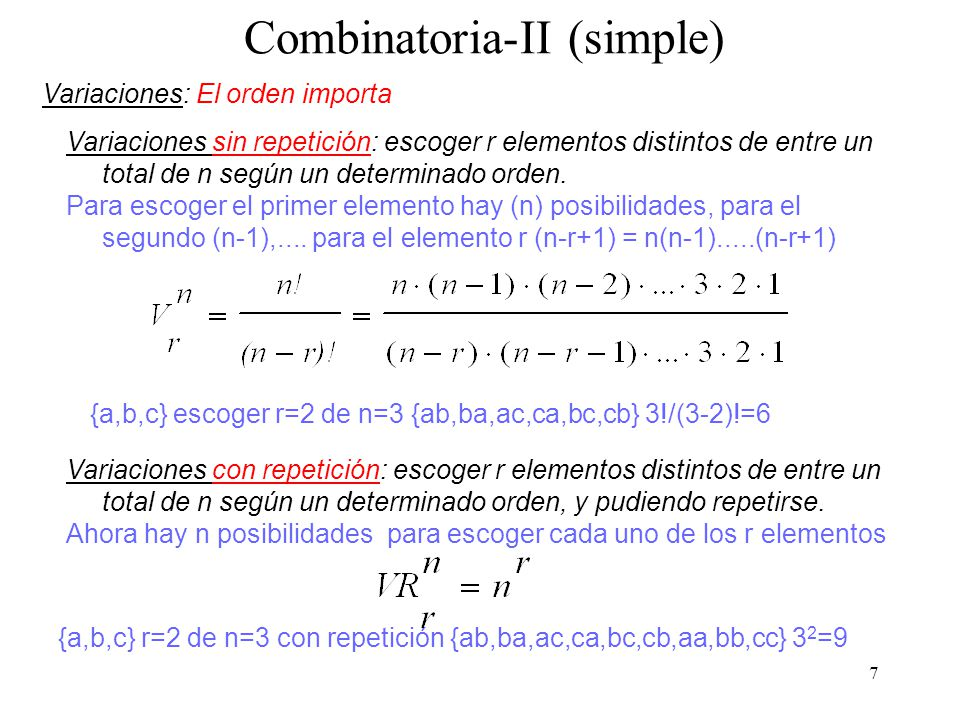 Combinatoria-II (simple)