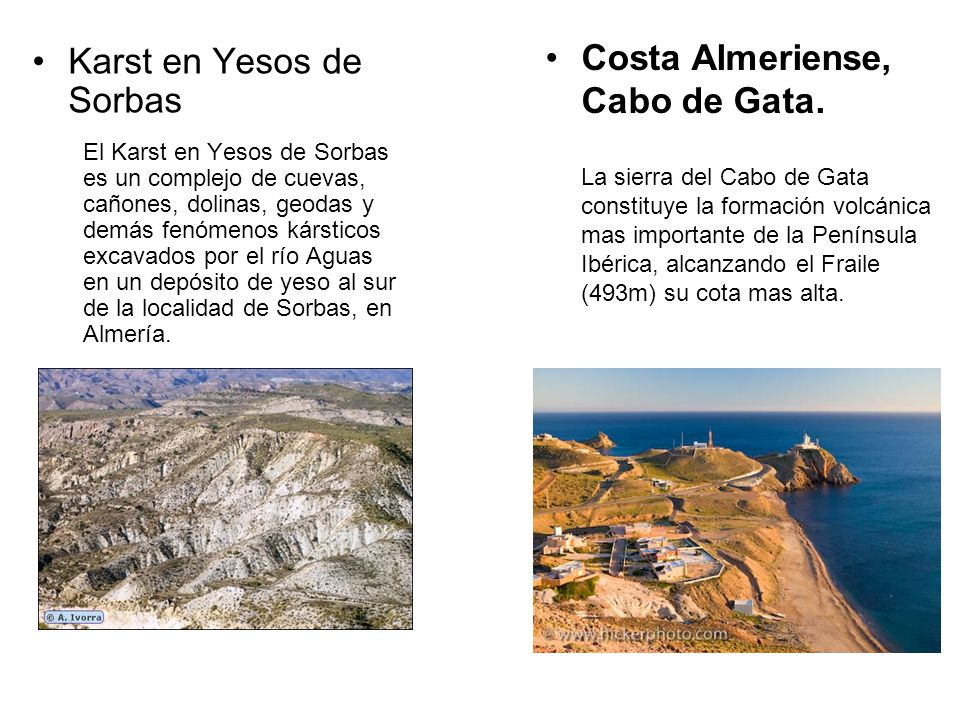 Costa Almeriense, Cabo de Gata. Karst en Yesos de Sorbas