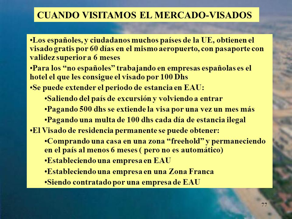 CUANDO VISITAMOS EL MERCADO-VISADOS