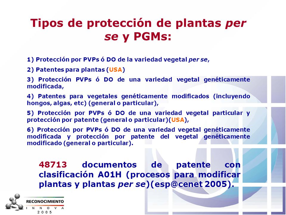 Tipos de protección de plantas per se y PGMs: