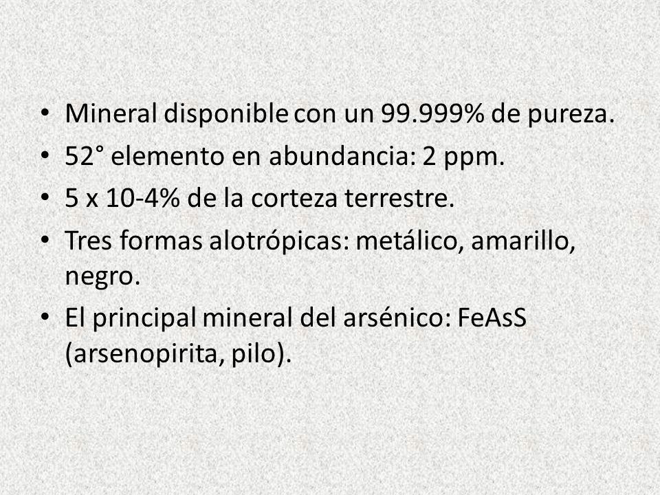 Mineral disponible con un 99.999% de pureza.