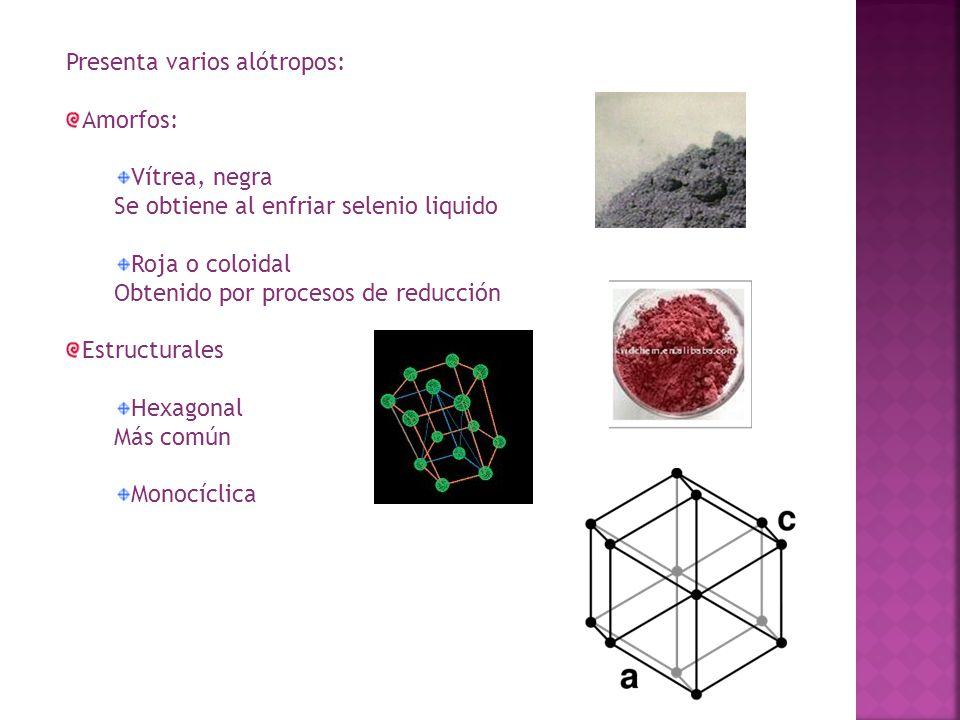 Presenta varios alótropos: