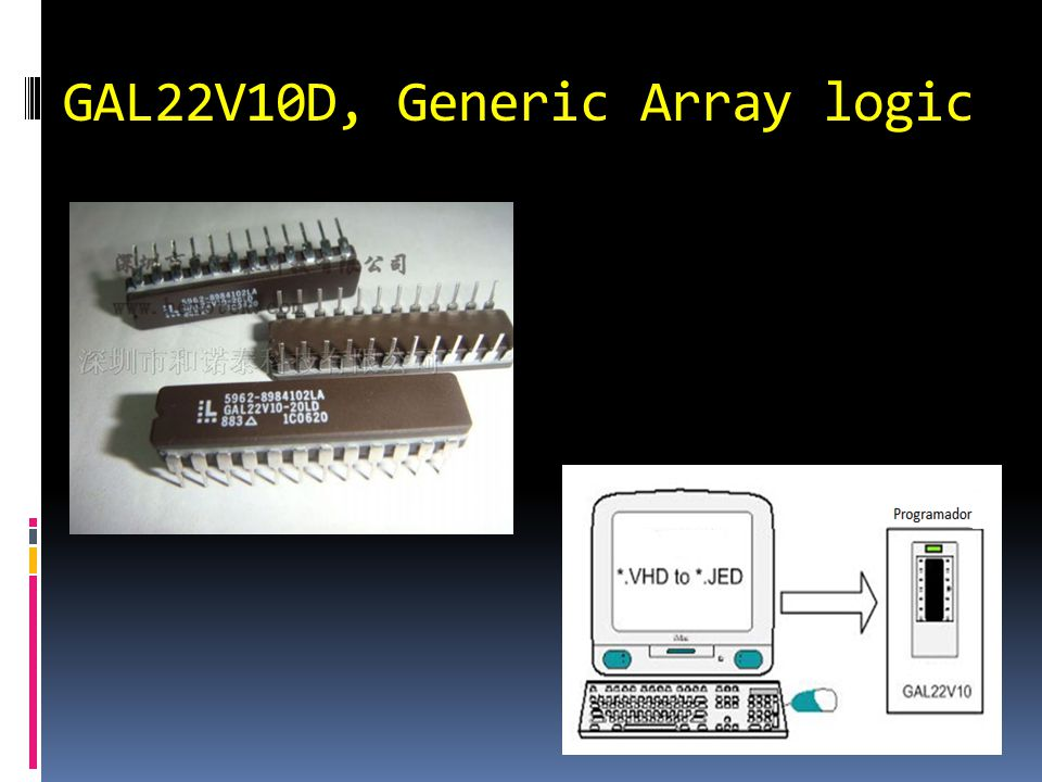 GAL22V10D, Generic Array logic
