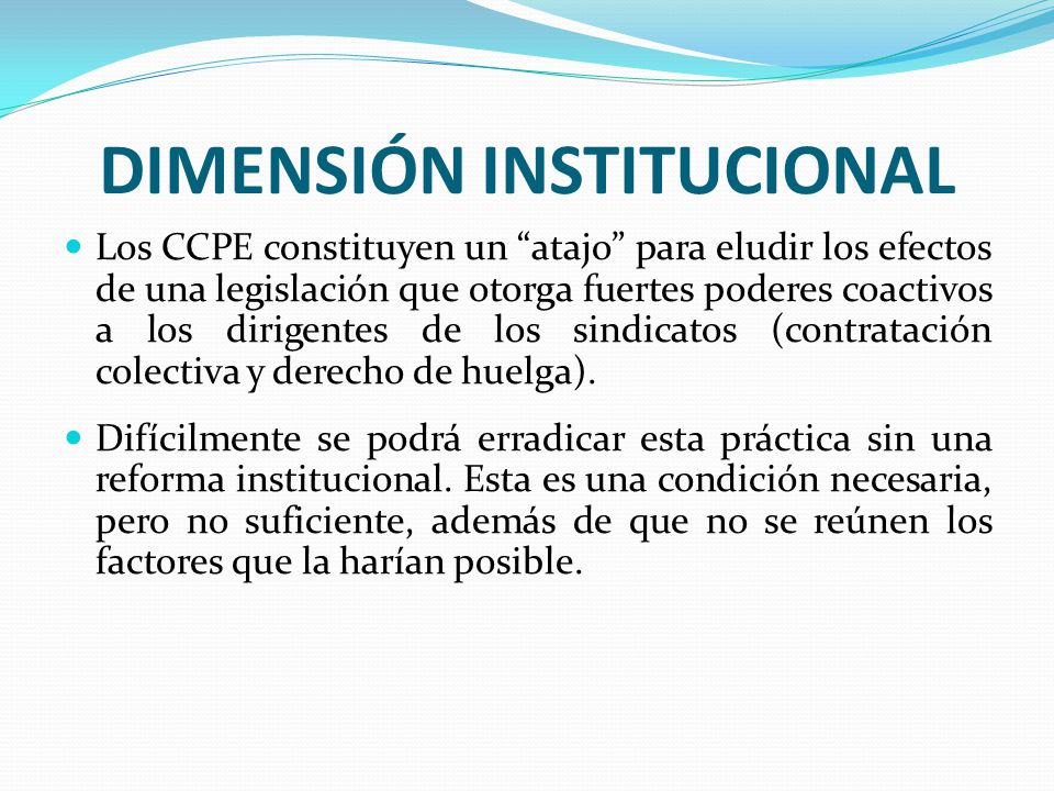 DIMENSIÓN INSTITUCIONAL