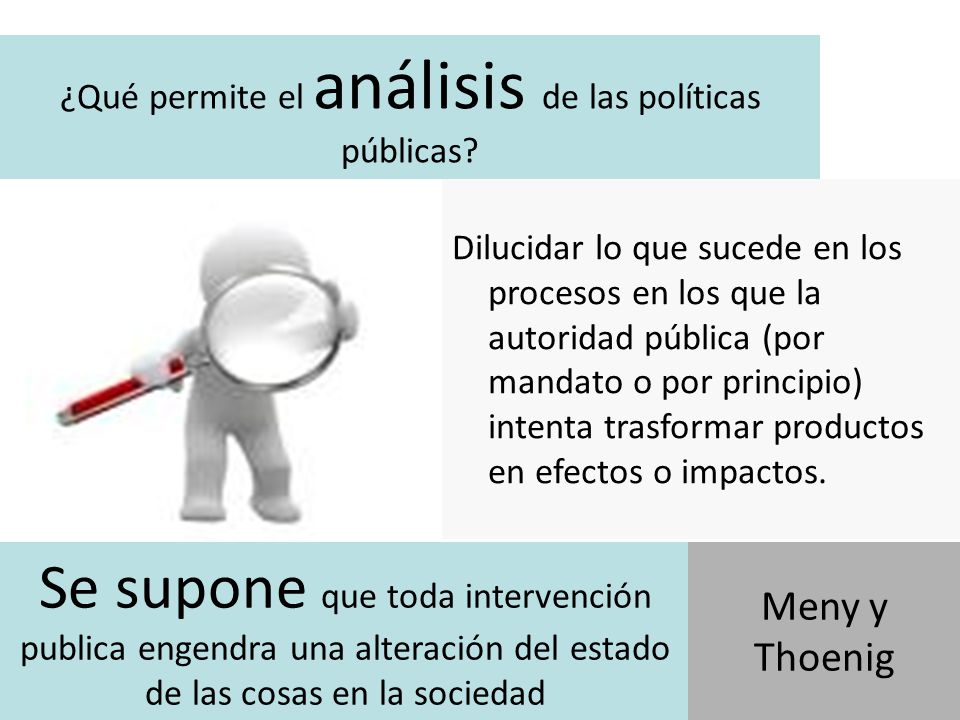 ¿Qué permite el análisis de las políticas públicas