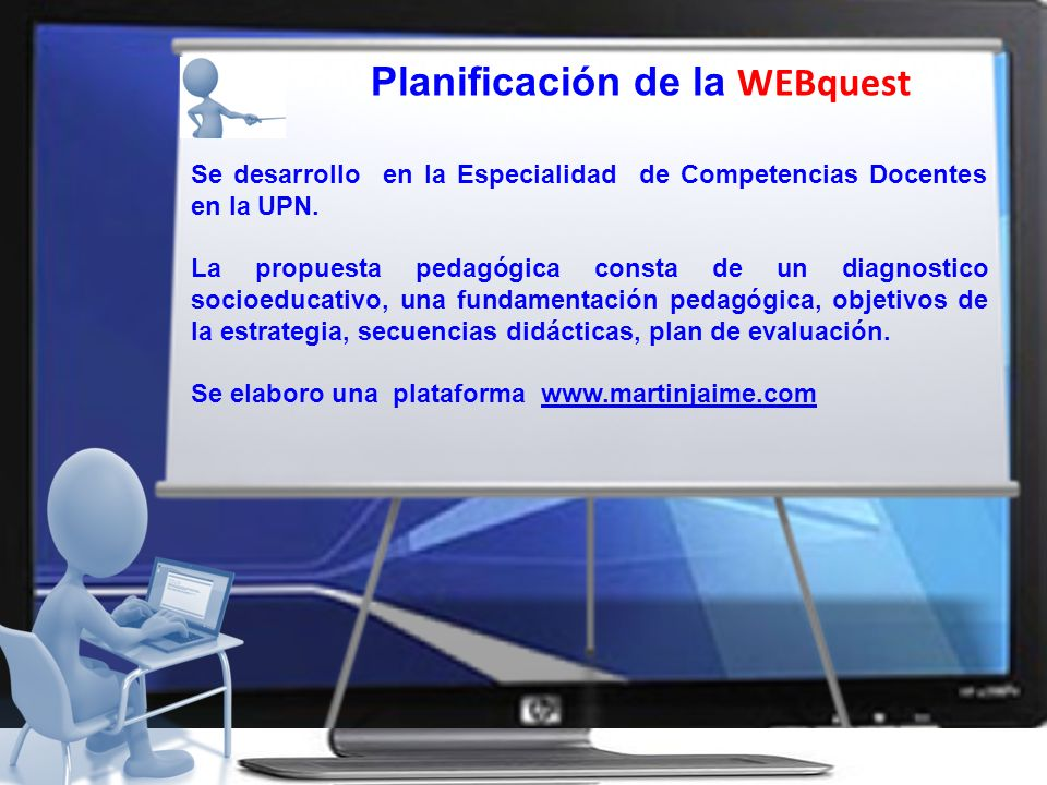 Planificación de la WEBquest