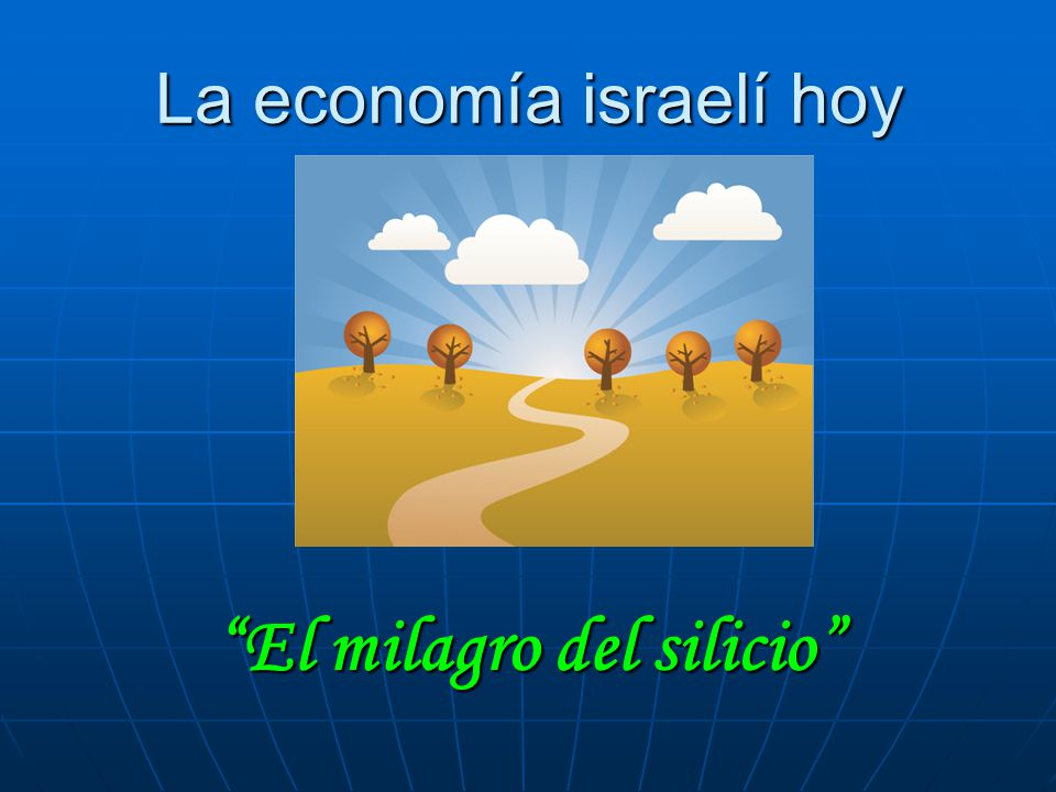 La economía israelí hoy