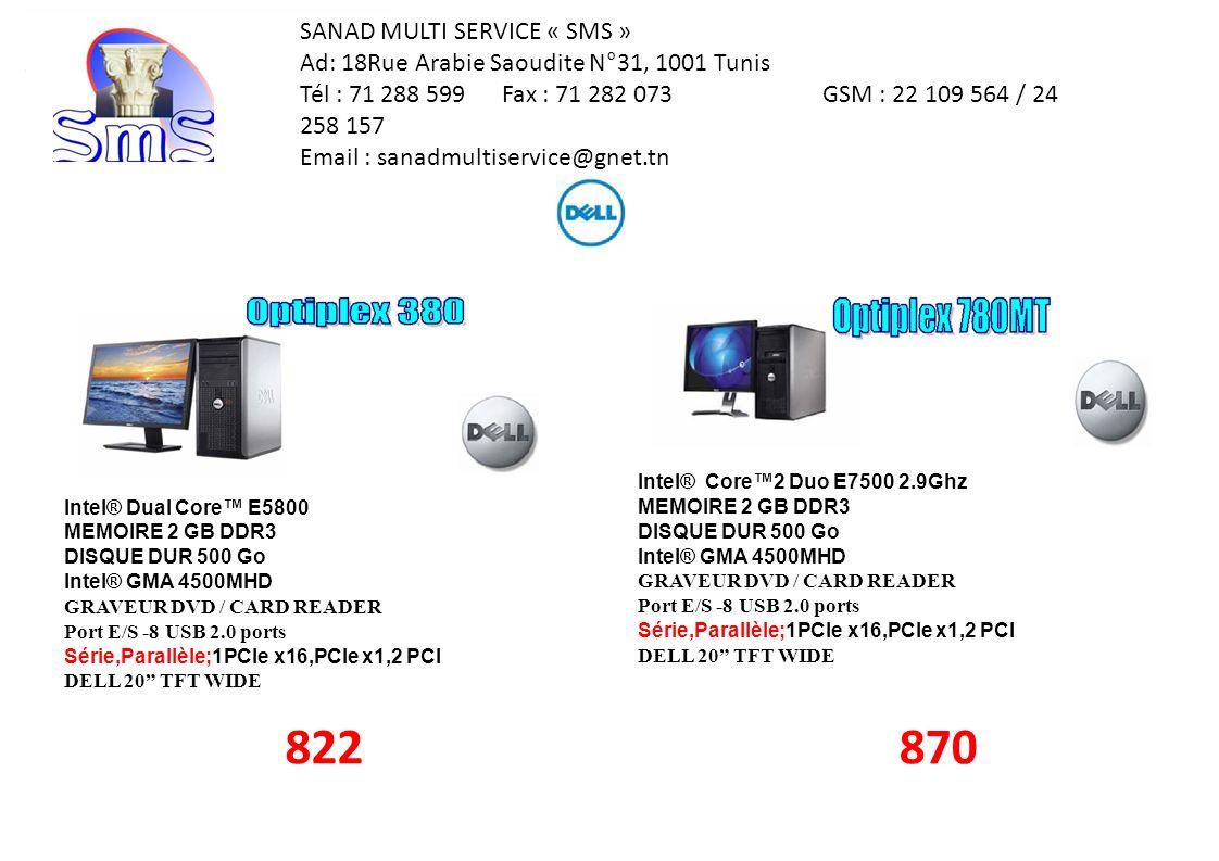 822 870 SANAD MULTI SERVICE « SMS »