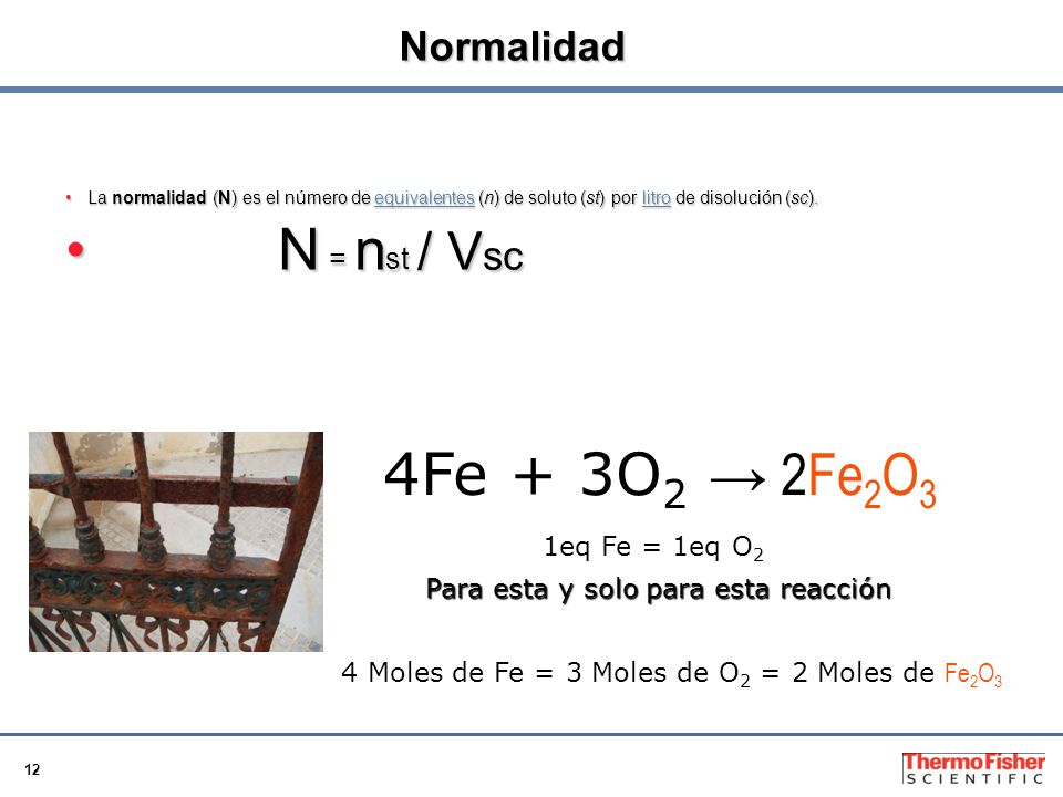 N = nst / Vsc 4Fe + 3O2 → 2Fe2O3 Normalidad 1eq Fe = 1eq O2
