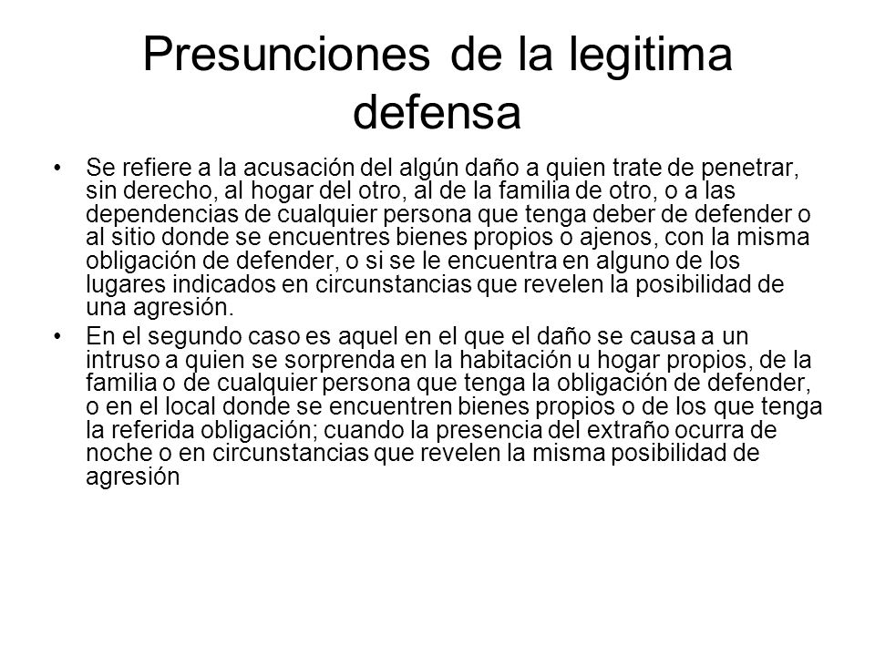 Presunciones de la legitima defensa