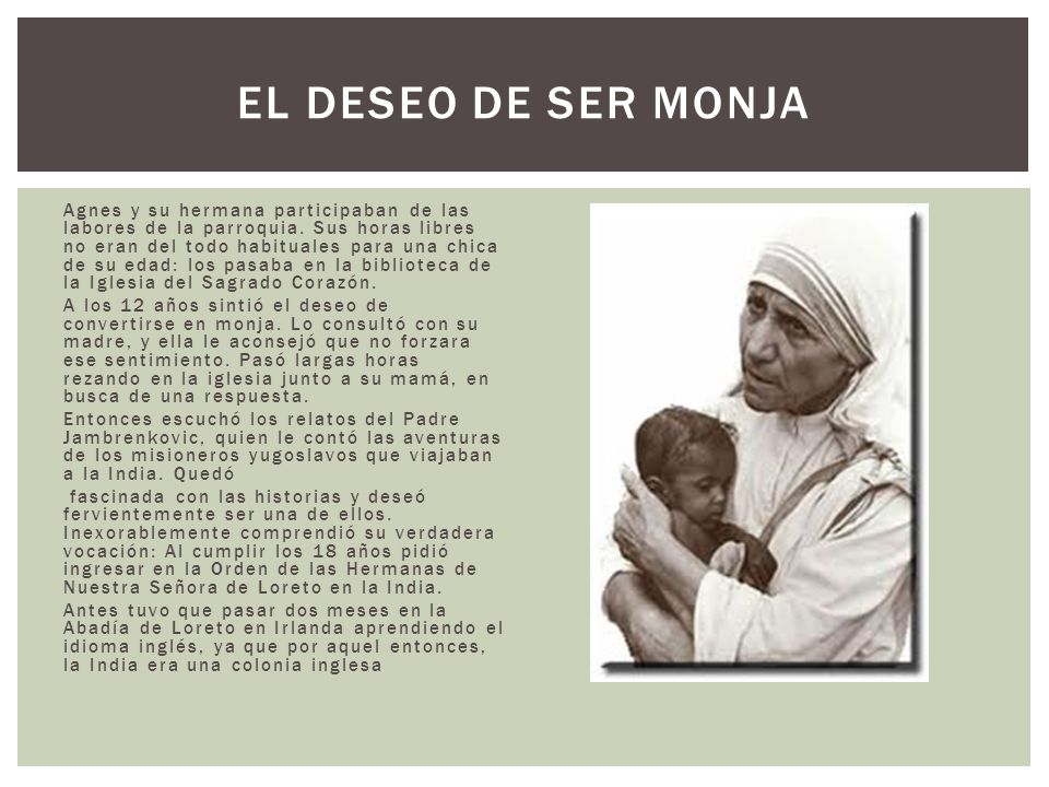 EL DESEO DE SER MONJA
