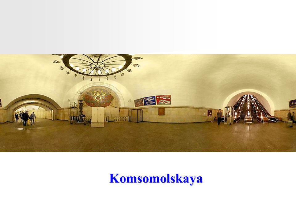 Komsomolskaya