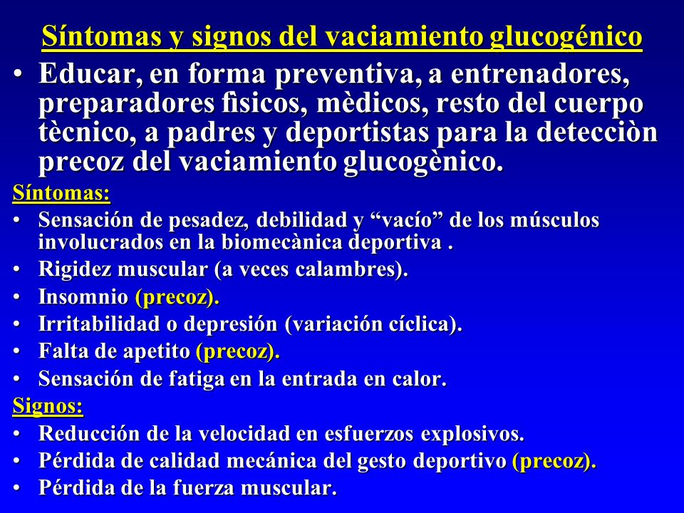Síntomas y signos del vaciamiento glucogénico