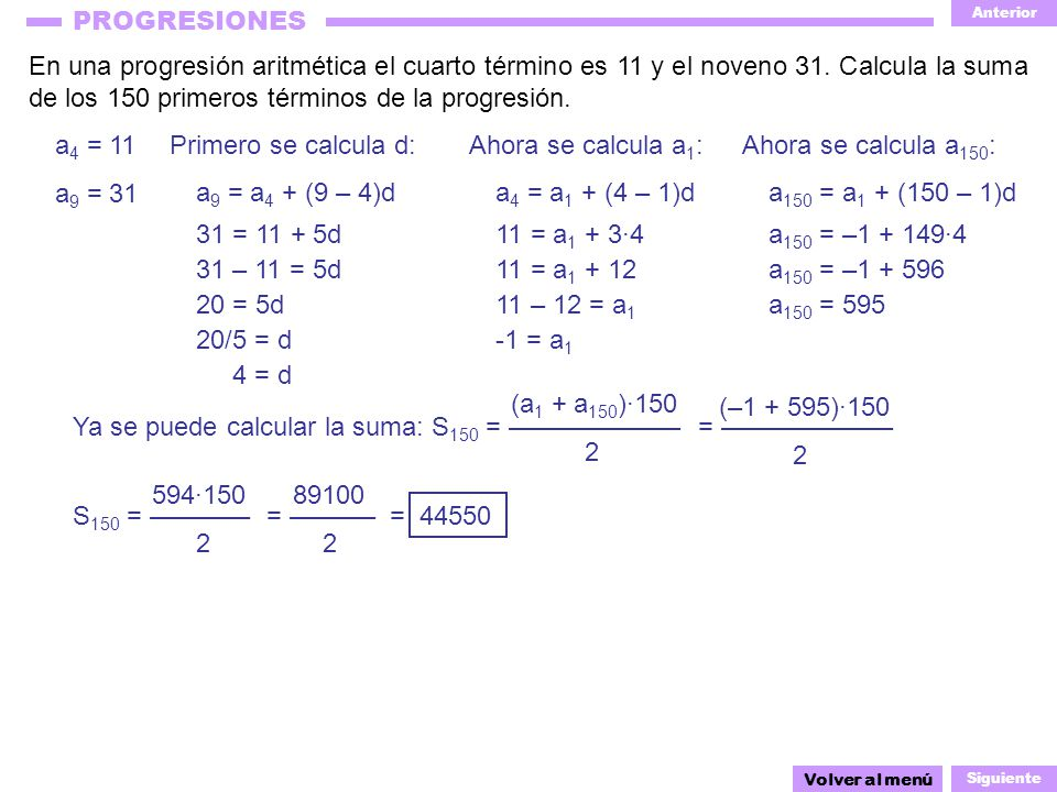 Ya se puede calcular la suma: S150 = –––––––––––– = ––––––––––––