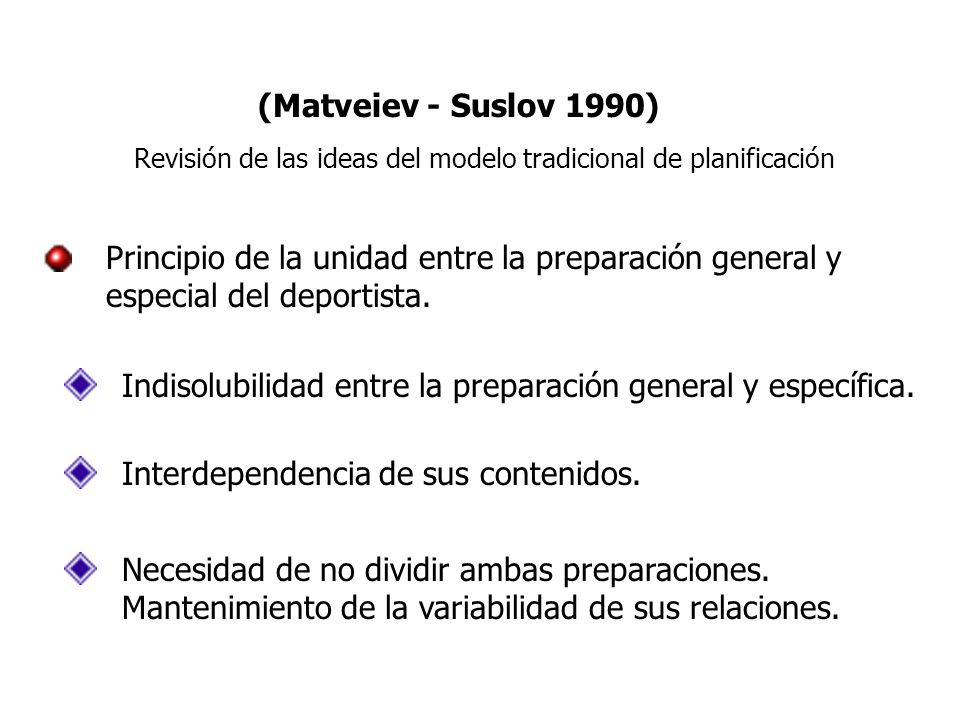 Revisión de las ideas del modelo tradicional de planificación