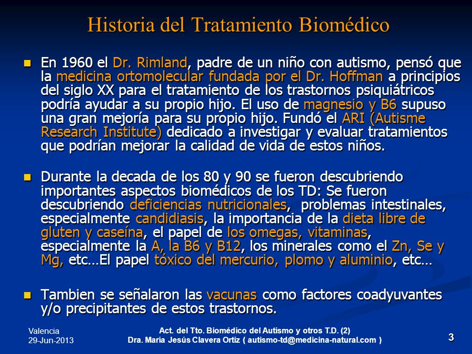Historia del Tratamiento Biomédico