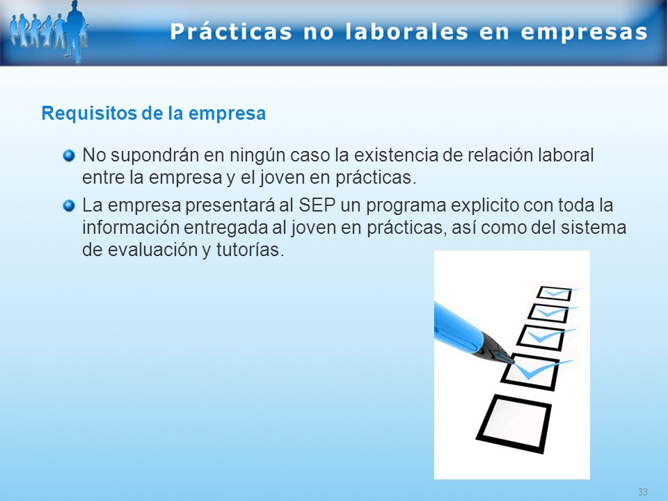 Requisitos de la empresa