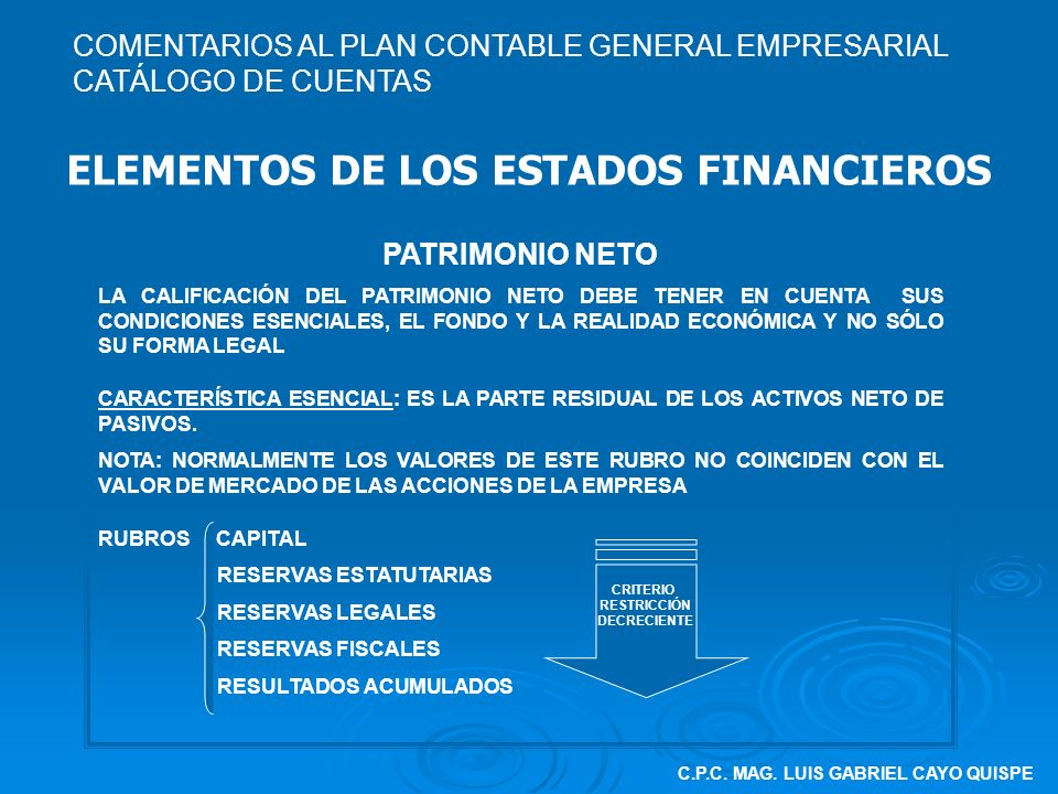 ELEMENTOS DE LOS ESTADOS FINANCIEROS
