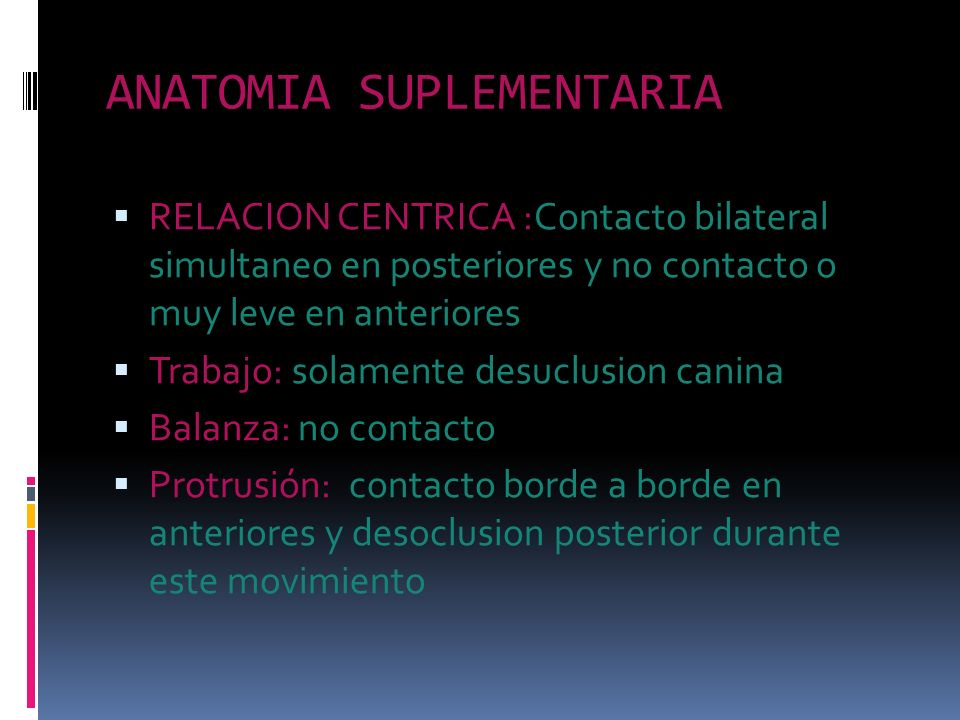 ANATOMIA SUPLEMENTARIA